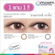 Sof Eye 2P (สี)  No.31-32