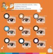 Maxim Colors Bigger Eyes Orange Box
